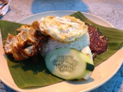 Our first taste of Nasi Lemak was YUM!